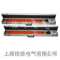 高压核相仪/上海怡珠电气/FRD-系列高压核相仪 FRD
