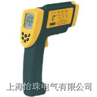 红外线测温仪/AR872(-18℃~1250℃)红外线测温仪/AR882红外线测温仪  红外线测温仪