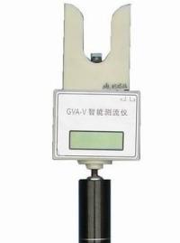 GVA-V智能拉杆式测流仪/GVA-V智能测流仪 GVA-V