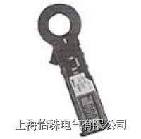 M-230 交直流钳形表-上海怡珠电气有限公司 M-230