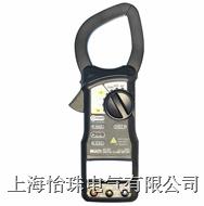 M-260交直流钳形表-上海怡珠电气有限公司 M-260