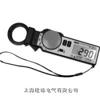 M-290 交直流钳形表-上海怡珠电气有限公司 M-290