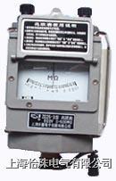 ZC25-2兆欧表 ZC25-2