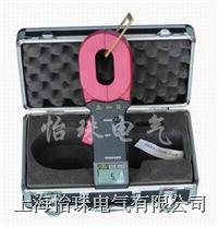 ETCR2000钳形接地电阻仪-上海怡珠电气有限公司 ETCR2000