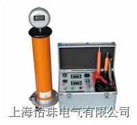 ZGF2000直流高压发生器- 上海怡珠电气有限公司 ZGF2000