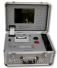 电缆故障测试仪YZ-2000/上海怡珠电气有限公司 YZ-2000