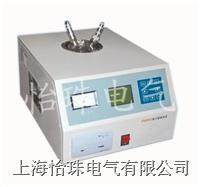 油介质损耗测试仪/油介损测试仪-上海怡珠电气有限公司   SXJS-E