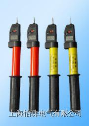 GD-10KV高压验电器/上海怡珠电气有限公司 GD-10KV