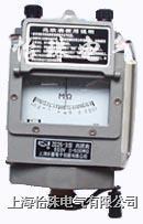 ZC11D-5指针式兆欧表 ZC11D-5