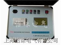 变压器有载分接开关参数测试仪/BYKC2000  BYKC2000