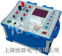 CT伏安特性综合测试仪/ 伏安特性测试仪 HGY-1000
