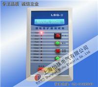 漏电保护器测试仪 LBQ-Ⅱ LBQ-Ⅱ