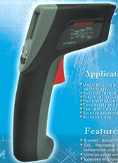 手持式红外测温仪 ST-640/642/643