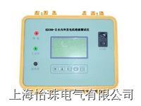 水内冷发电机绝缘测试仪 KZC38-Ⅱ
