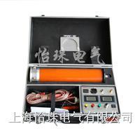 高频直流高压发生器 ZGF-120KV/2mA