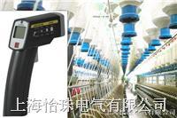 红外测温仪 DHS-120