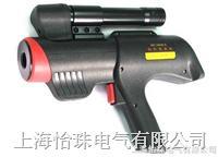 红外测温仪 IRT-3000M