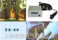 红外测温仪 ZX-50