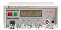 程控耐压/绝缘测试仪 DF7112、DF7122