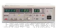 电解电容漏电流测试仪 ZC2686A