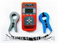 双钳多功能接地电阻测试仪 ET3000