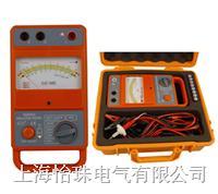 电子式指针绝缘电阻表(兆欧表) KD2676