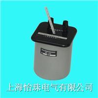 饱和标准电池 BC9a、BC2、BC3