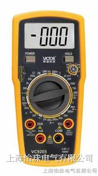 数字万用表 VC9208