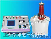 程控工频耐压试验装置仪器 YDQ