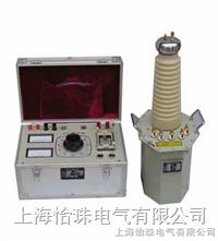 油浸式试验变压器 YD-5KVA/50KV