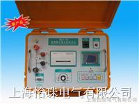 开关接触电阻测试仪 JD-100