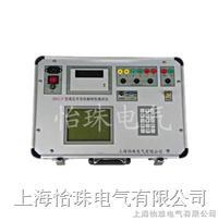 高压开关机械动特性测试仪 GKC-F