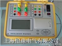 有源变压器容量特性测试仪 YZ5810