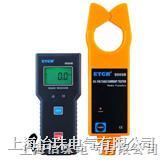 无线高低压钳形电流表 ETCR9000B