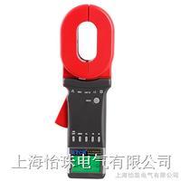 钳形接地电阻测试仪 ETCR2000B+