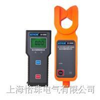 氧化锌避雷器测试仪. ETCR9100C