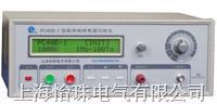 数字绝缘电阻测试仪(高阻计)  PC40B-1