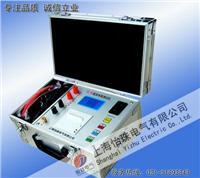 变压器直流电阻测试仪   ZZ-5A