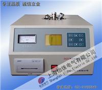 绝缘油介质损耗及电阻率测试仪  SXJS-E