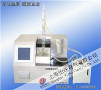 自动酸值测定仪  YZSZ-I