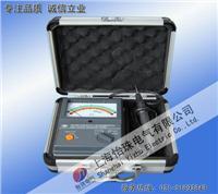 绝缘电阻测试仪  DMH2520