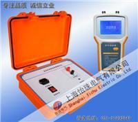 便携式直流接地故障检测仪  ZJDG-I