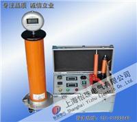 高频直流高压发生器   ZGF-200KV/2mA