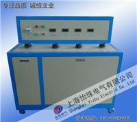 三相大电流发生器  DDL-2000III