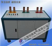 交直流大电流发生器  DDL-5000JZ