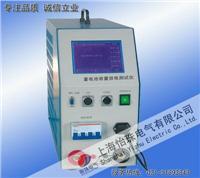 蓄电池容量放电测试仪  YZFD-II