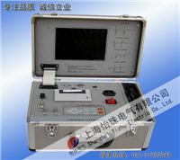 电缆故障测试仪   YZ-2000