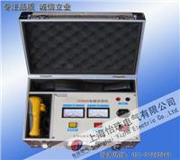 电缆识别仪  YZ9005
