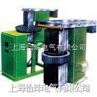 联轴器加热器/齿轮快速加热器 ZJ20K-9/ZJ20K-10