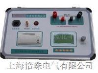 回路电阻测试仪. HSXHL-III